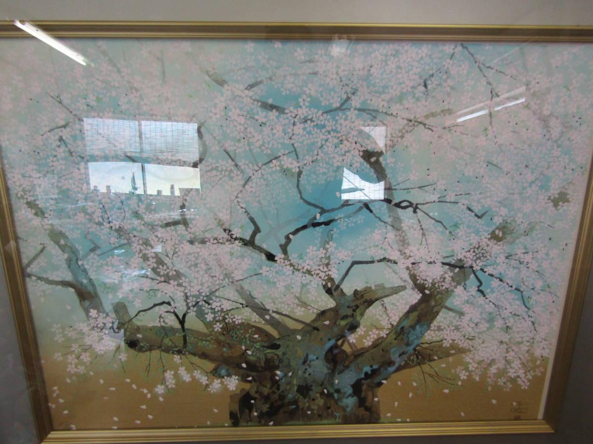 リトグラフ 中島千波(け620)_画像2