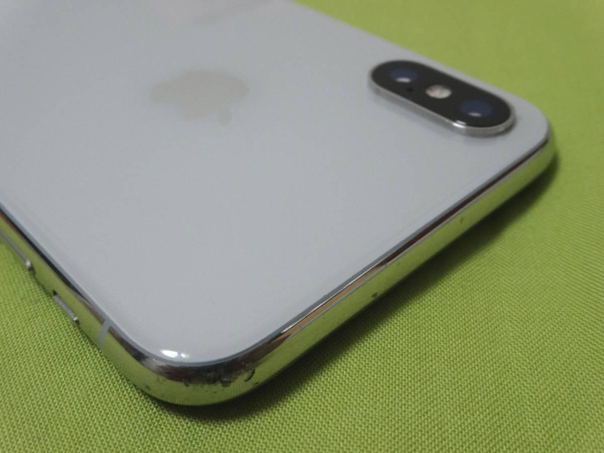 iPhone X 256GB シルバー 国内版SIMフリー ジャンク_画像9