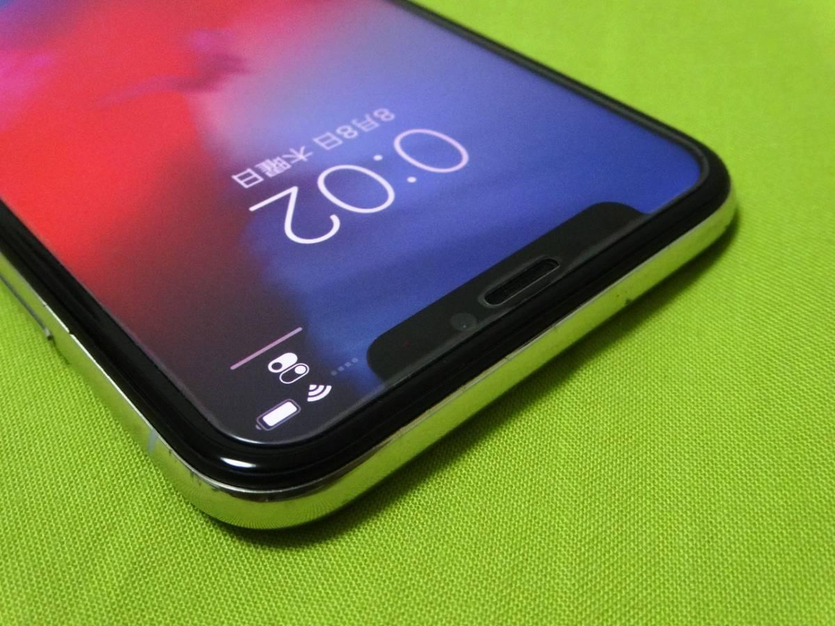 iPhone X 256GB シルバー 国内版SIMフリー ジャンク_画像7