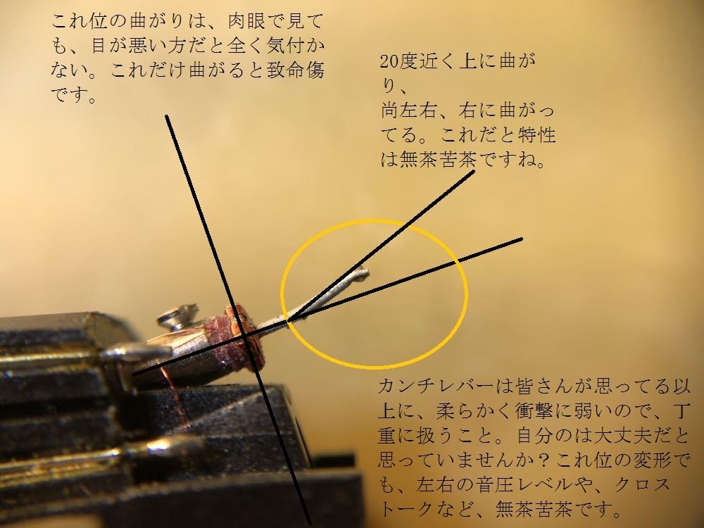 EMT&ortofon の修理 CG25.CA25 モノラル針 SPU EMT見積費用 コイル断線、カンチレバーの歪み他、 殆どの箇所 修理可能です。