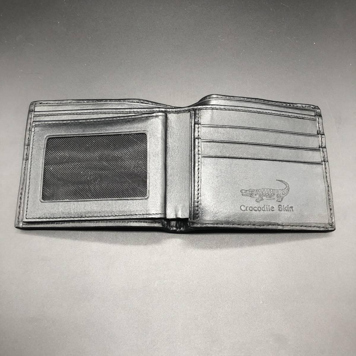 ■新品■ ◆ハンドメイド◆ 二つ折り財布 クロコダイル(背部分使用 )★海外工房店制作★ Ⅱ_画像9