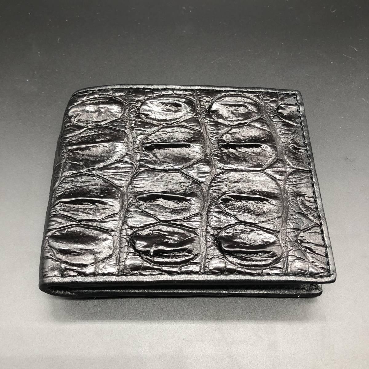 ■新品■ ◆ハンドメイド◆ 二つ折り財布 クロコダイル(背部分使用 )★海外工房店制作★ Ⅱ_画像4
