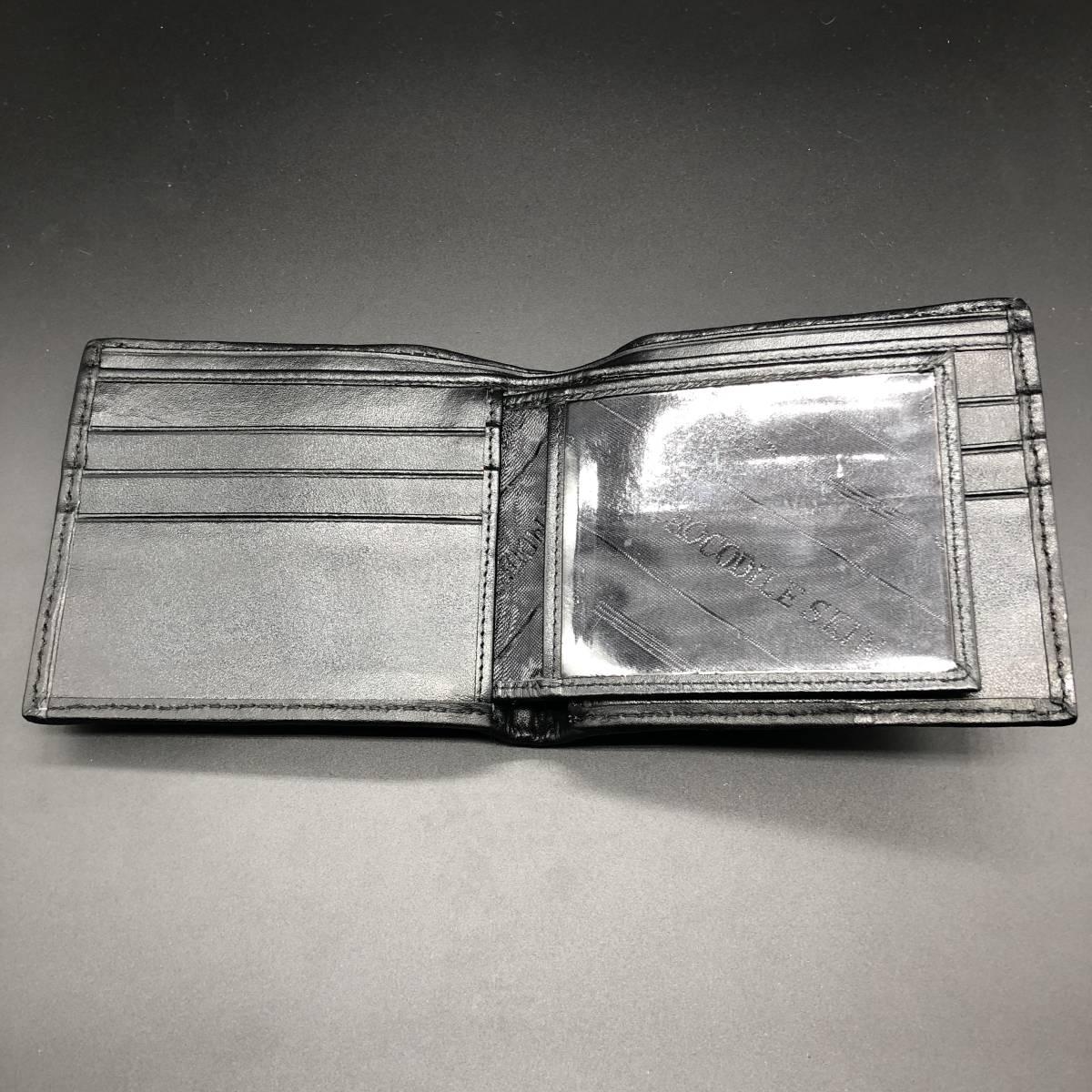 ■新品■ ◆ハンドメイド◆ 二つ折り財布 クロコダイル(背部分使用 )★海外工房店制作★ Ⅱ_画像8
