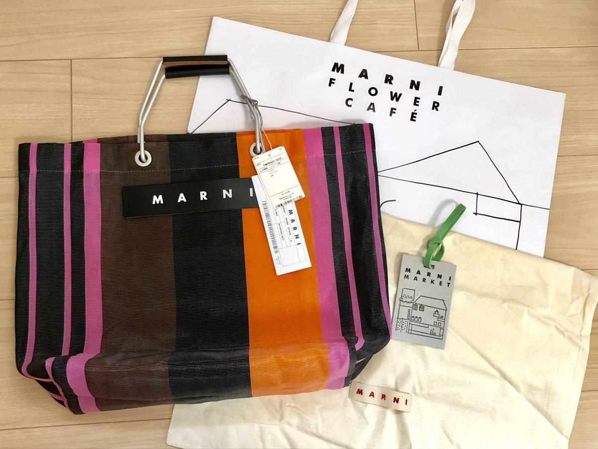 美品☆ タグ付き★MARNI マルニ フラワーカフェ ストライプ トート バッグ★マルチピンク 保存袋ショッパー付き