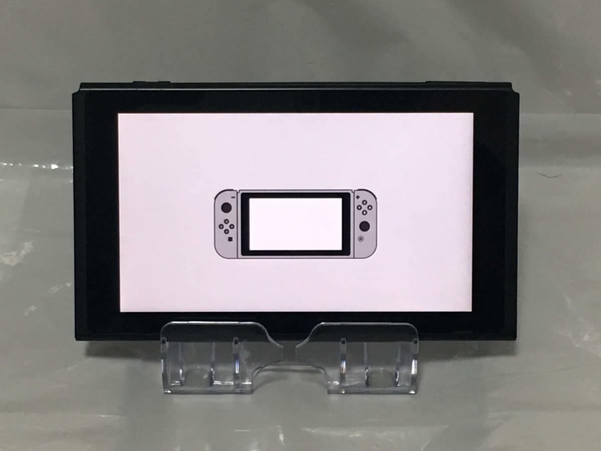 美品!任天堂 スイッチ 本体のみ 動作確認済み ネット接続確認済み ニンテンドー ニンテンドウ Nintendo Switch 二台目_画像3