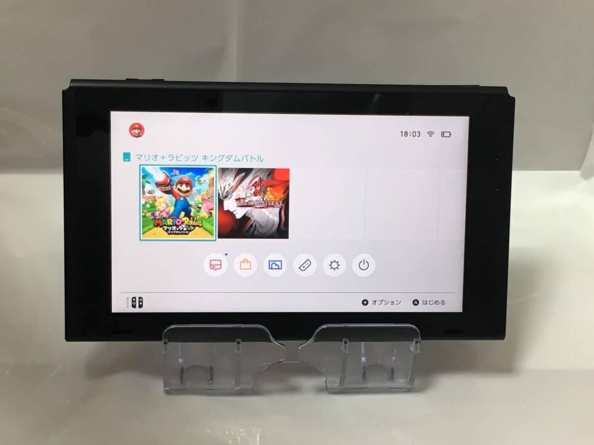 美品!任天堂 スイッチ 本体のみ 動作確認済み ネット接続確認済み ニンテンドー ニンテンドウ Nintendo Switch 二台目_画像2