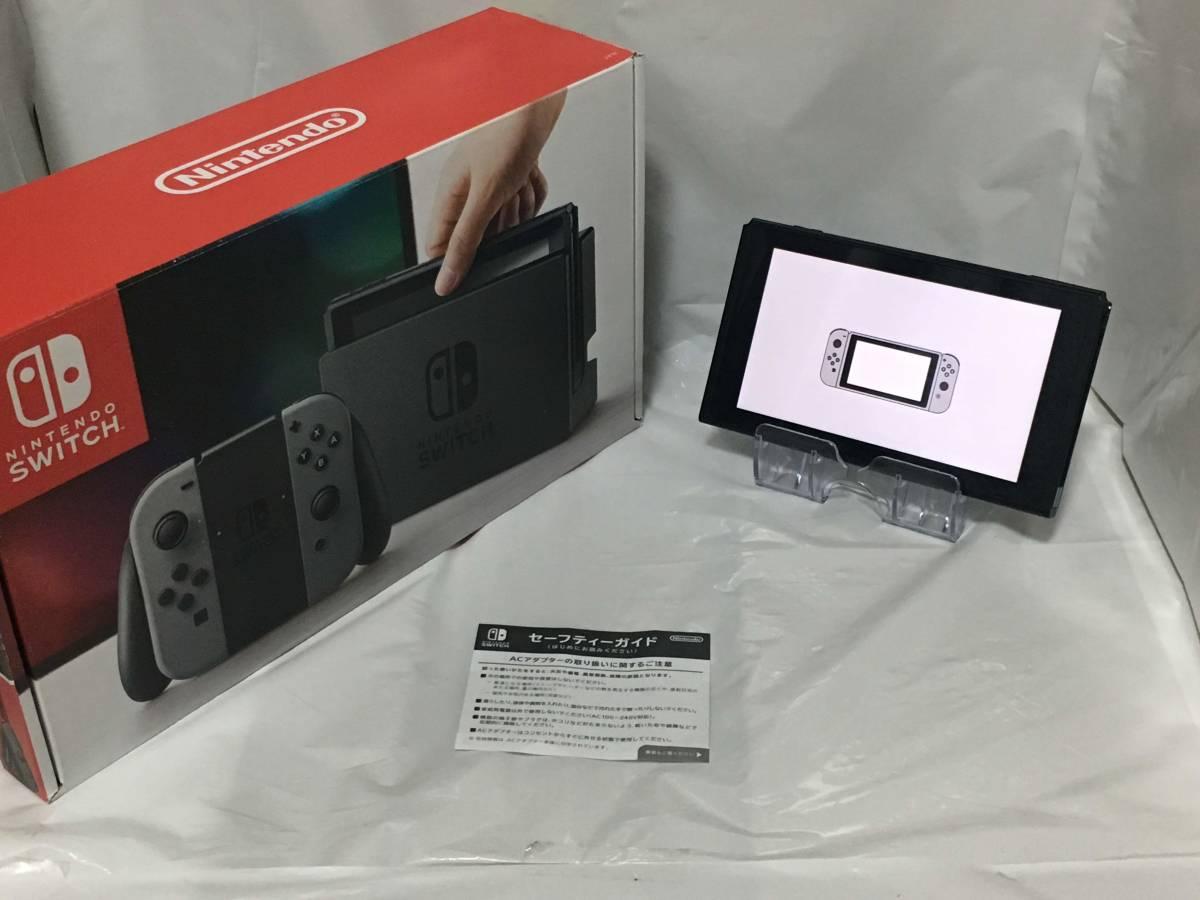 美品!任天堂 スイッチ 本体のみ 動作確認済み ネット接続確認済み ニンテンドー ニンテンドウ Nintendo Switch 二台目