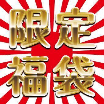 【★超おすすめ★数量限定セット!送料無料】当店人気アクセサリー豪華5点セット福袋!!!