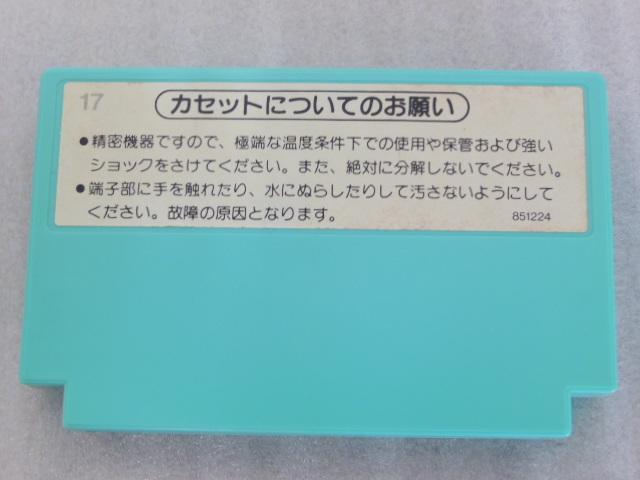 ファミコン用 カセット ソフト ゴルフ GOLF 箱付き FC_画像3