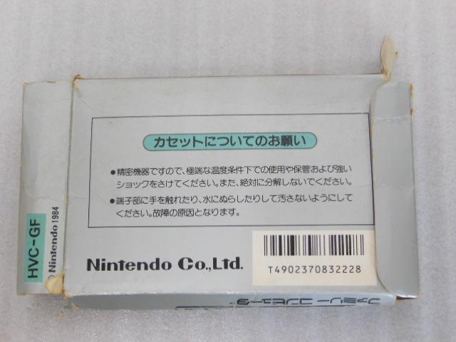 ファミコン用 カセット ソフト ゴルフ GOLF 箱付き FC_画像6