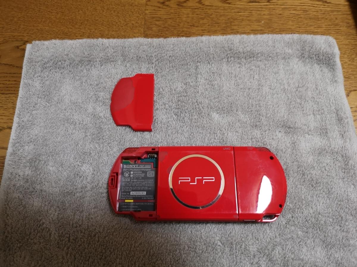 PSP-3000 バリューパック ブラック/レッド PSPJ-30017_画像3