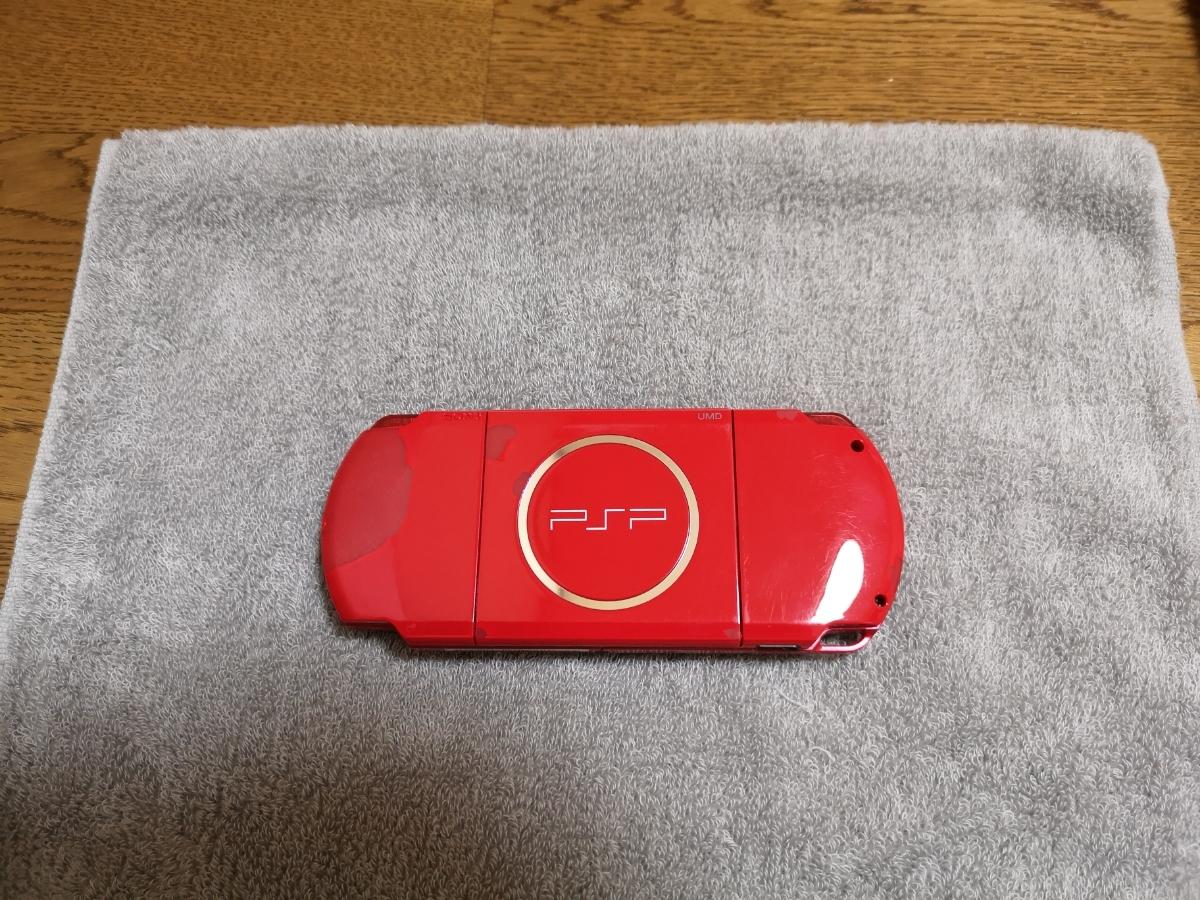 PSP-3000 バリューパック ブラック/レッド PSPJ-30017_画像2