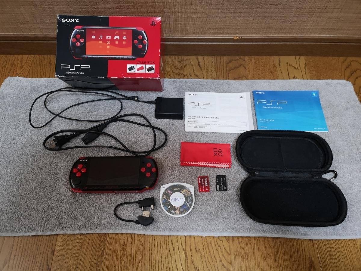 PSP-3000 バリューパック ブラック/レッド PSPJ-30017_画像5