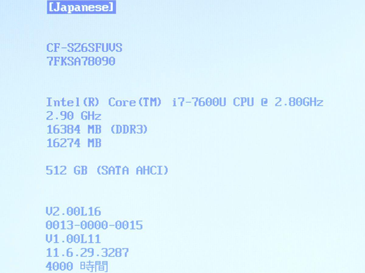 現行品 350,892円~ Panasonic Let's note【CF-SZ6SFUVS SIMフリー LTE対応 Core i7 / 7600U / メモリ16GB / SSD512GB カメラ / 約955g】_画像3