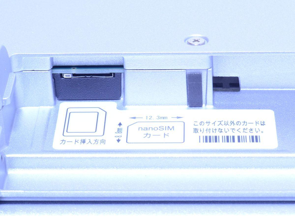 現行品 350,892円~ Panasonic Let's note【CF-SZ6SFUVS SIMフリー LTE対応 Core i7 / 7600U / メモリ16GB / SSD512GB カメラ / 約955g】_画像5