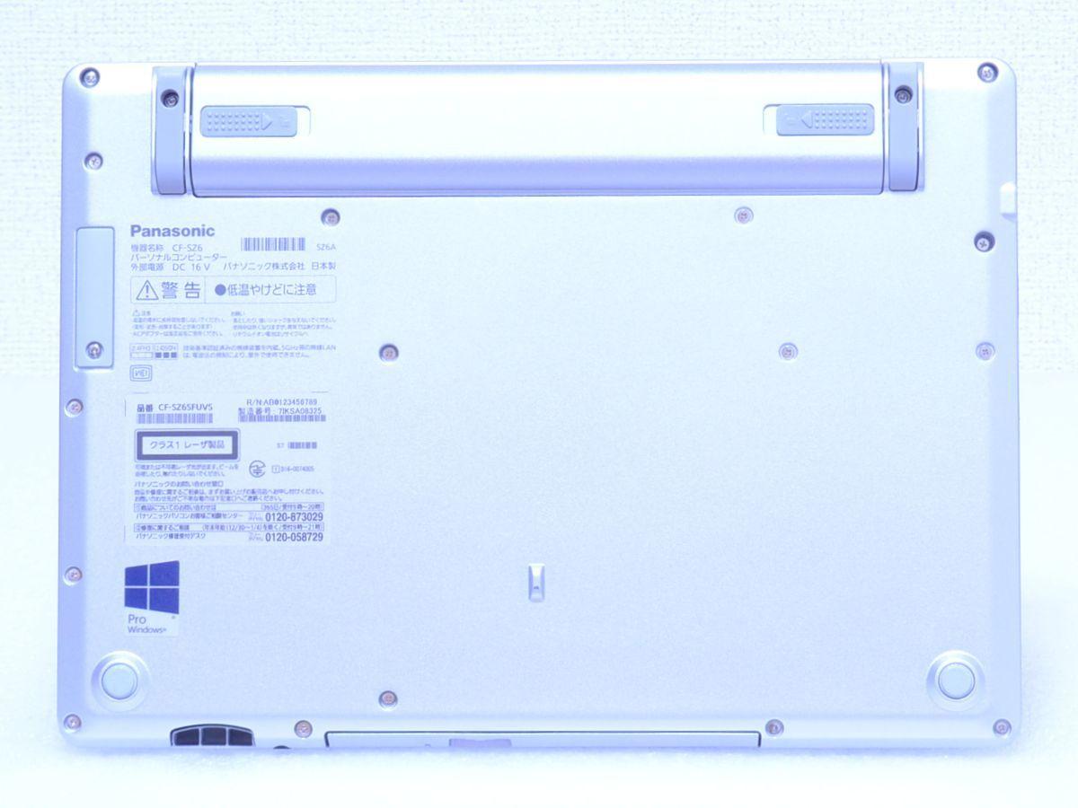 現行品 350,892円~ Panasonic Let's note【CF-SZ6SFUVS SIMフリー LTE対応 Core i7 / 7600U / メモリ16GB / SSD512GB カメラ / 約955g】_画像10
