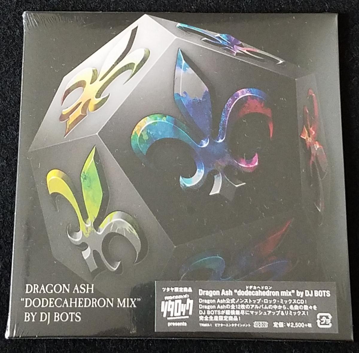 【新品 即決】 Dragon Ash / dodecahedron mix by DJ BOTS 完全限定生産盤 TSUTAYA 限定盤 CD ドラゴン・アッシュ Kj 降谷建志 ツタヤ_画像1