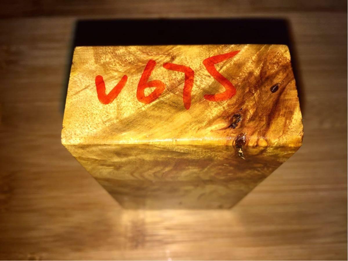 黄金樟 棒材/ミャンマーの三大国宝 銘木 希少材 端材 木材 瘤 杢 銘木 (V675)_画像5