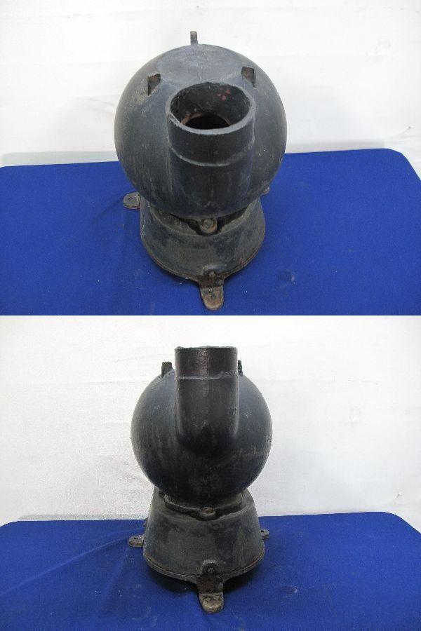 昭和レトロ 国鉄 ダルマストーブ (887) タコストーブ 鉄 鋳物 ジャンク_画像5