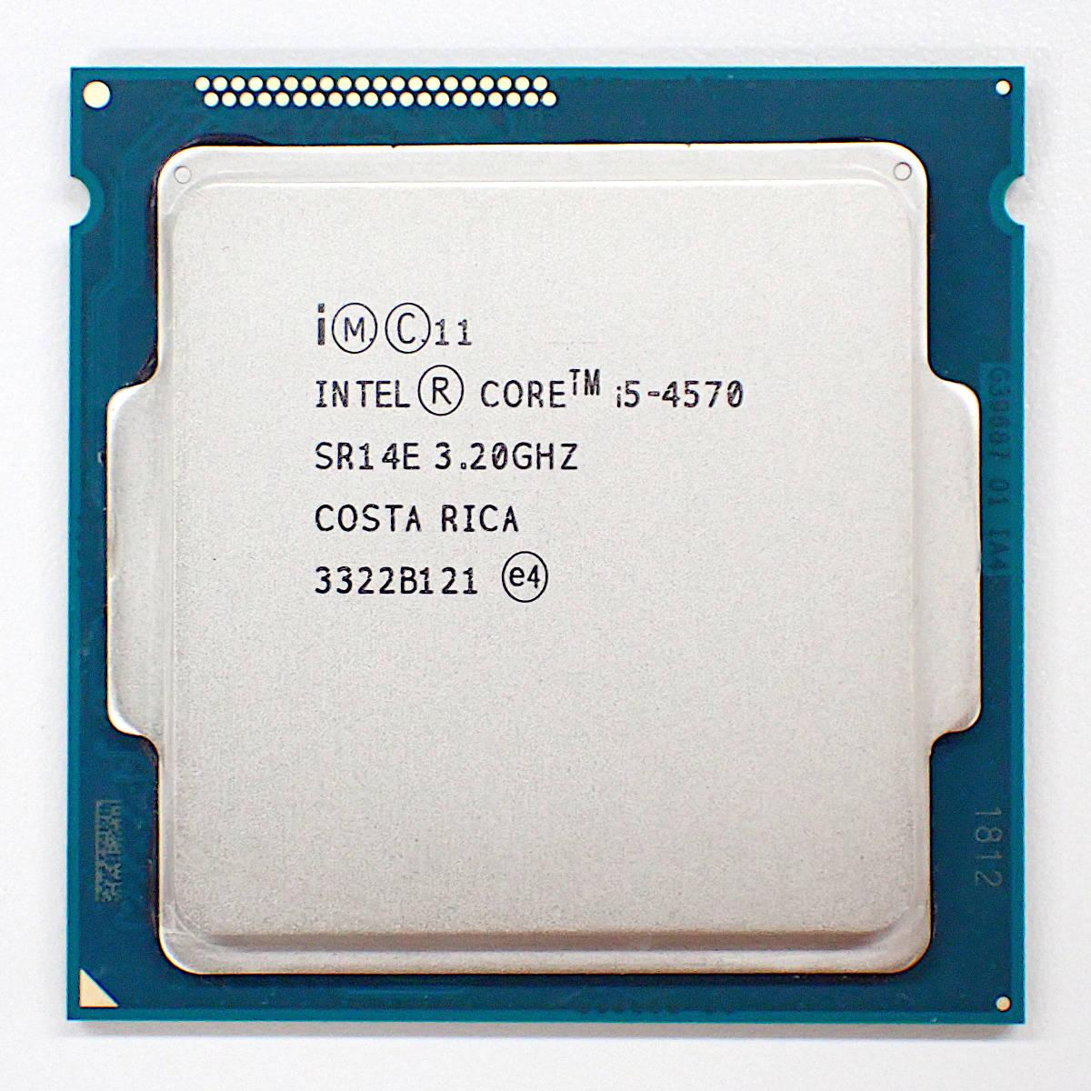 Core i5-4570 3.2GHz SR14E 動作確認済 インテル