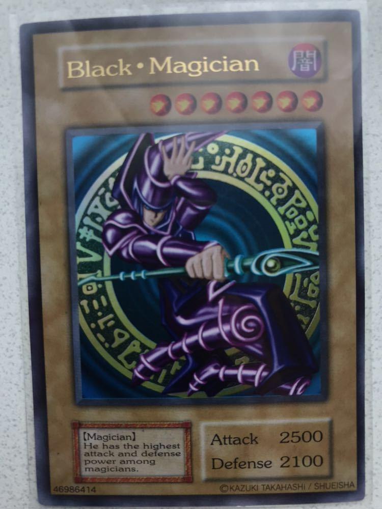 【超希少】遊戯王 Black Magician(ブラック・マジシャン ) 美品_画像3
