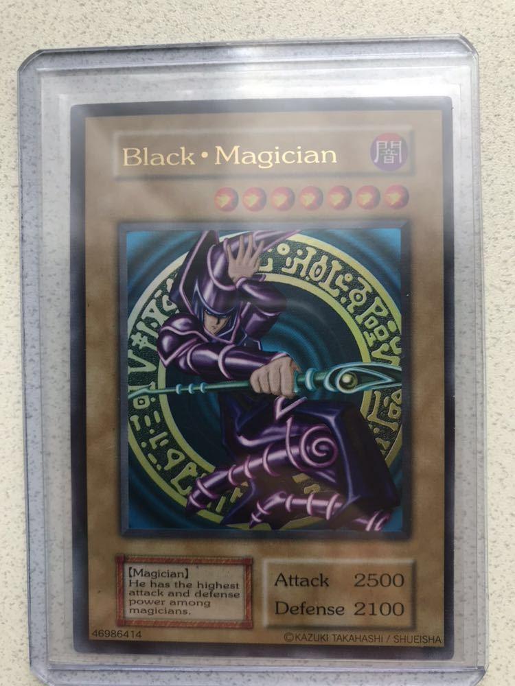 【超希少】遊戯王 Black Magician(ブラック・マジシャン ) 美品_画像2