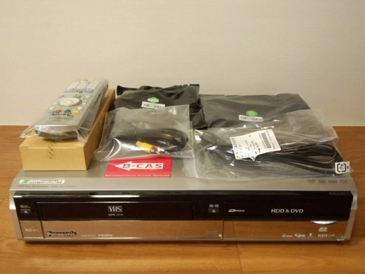 パナソニックDMR-XW40V 500GB(VHS/HDD/DVD) 2番組W録画 地デジ・BS・CS 完動品 純正リモコン(美品)付