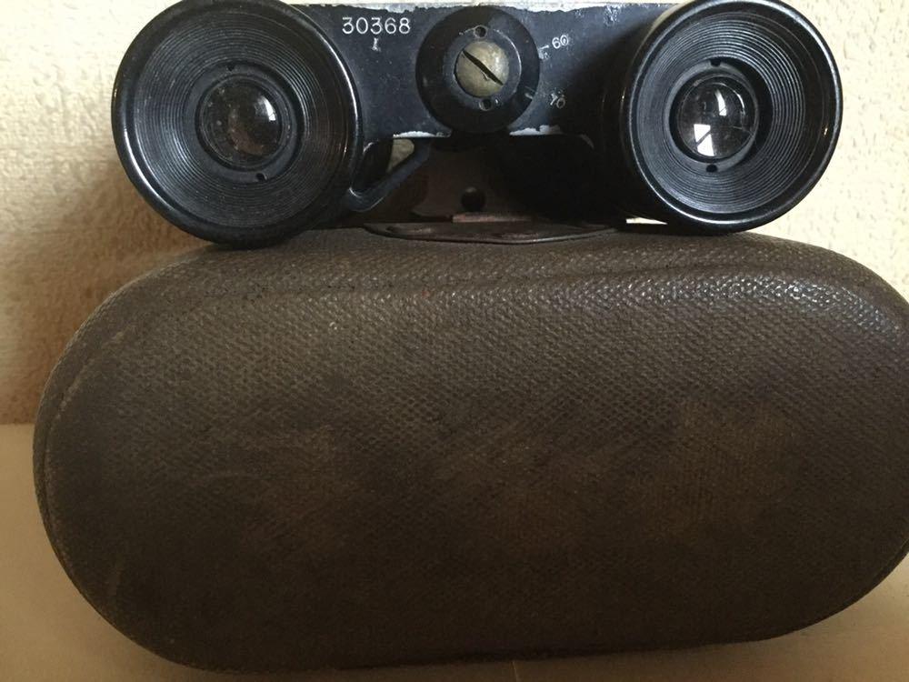 旧日本軍の配給品の双眼鏡?ケースに昭17△?マークあります。検軍服日本陸軍カメラレンズ軍刀_画像6