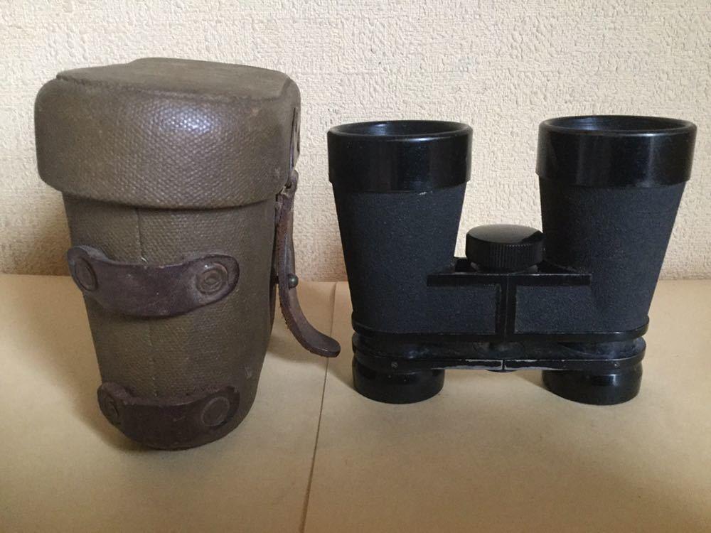 旧日本軍の配給品の双眼鏡?ケースに昭17△?マークあります。検軍服日本陸軍カメラレンズ軍刀_画像2