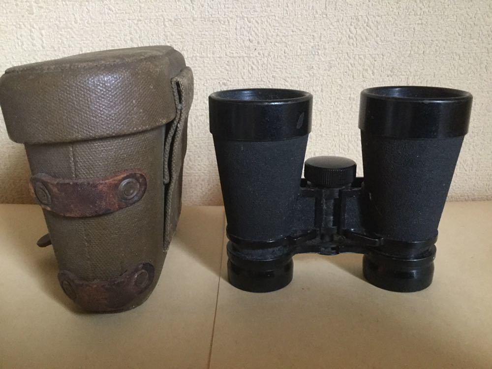 旧日本軍の配給品の双眼鏡?ケースに昭17△?マークあります。検軍服日本陸軍カメラレンズ軍刀_画像3