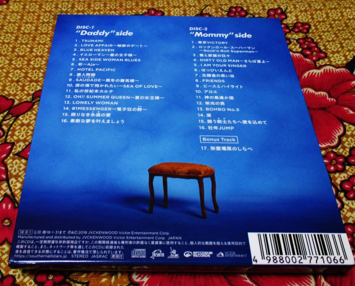 ☆彡1円~激安【完全生産限定CD】 サザンオールスターズ / 海のOh. Yeah!! →桑田佳祐・原由子_画像2
