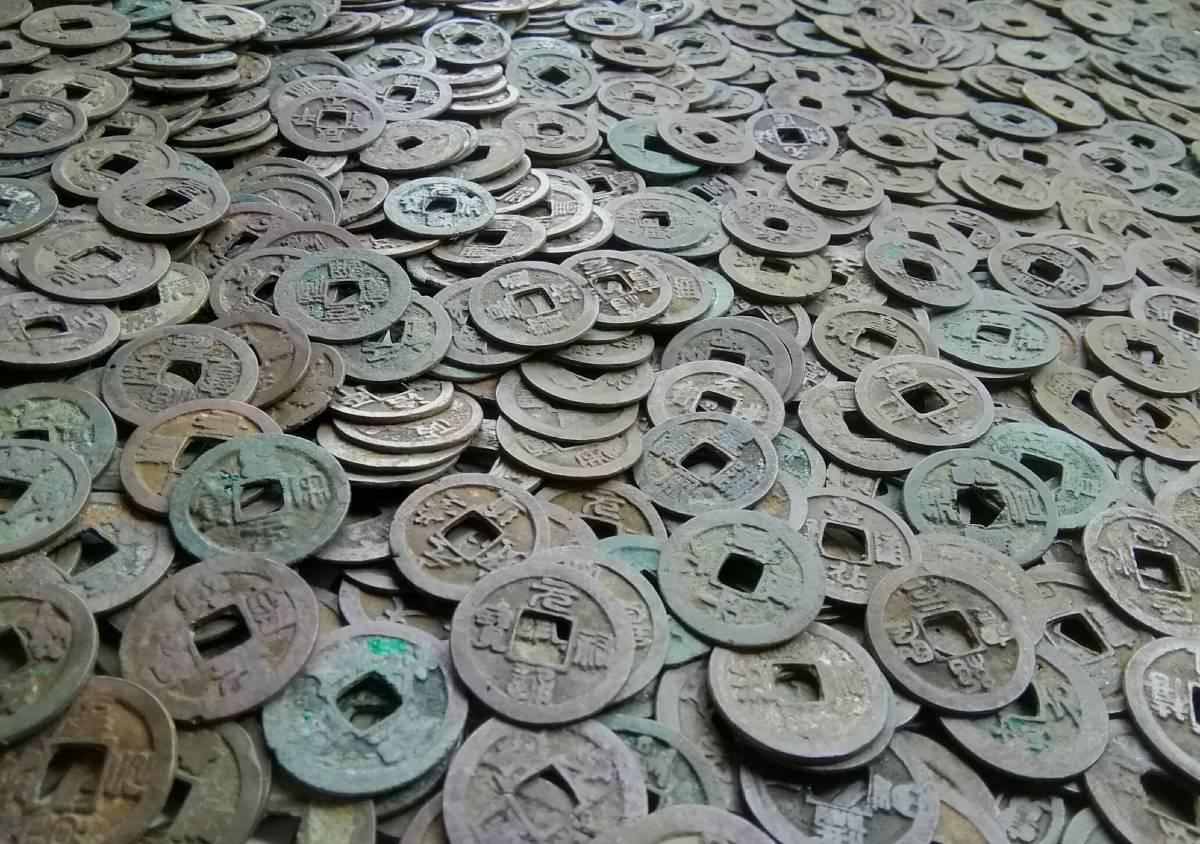 古銭 中国銭 重量約4キロ まとめて 貨幣 硬貨 穴銭 渡来銭 輸入銭 銅貨 古民具 古民芸