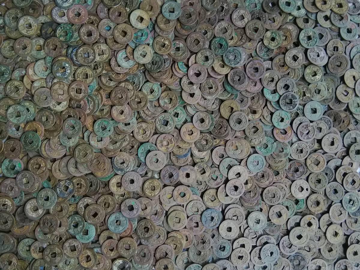 古銭 中国銭 重量約4キロ まとめて 貨幣 硬貨 穴銭 渡来銭 輸入銭 銅貨 古民具 古民芸_画像2