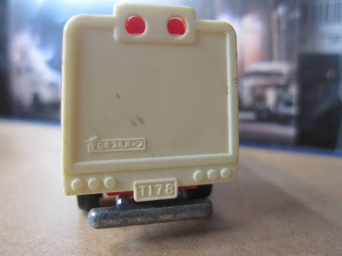 稀少 日本製 トミカ三菱フソウ ウィングルーフトラック オレンジジュース 箱無し本体のみジャンク品_画像4
