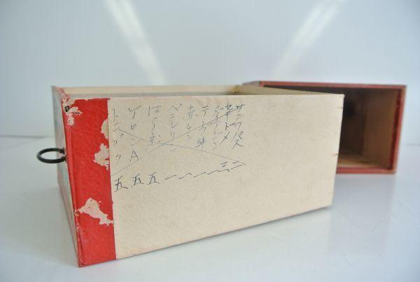 S/ レトロ 古い 薬箱 紙製 木製 2箱セット / 越中富山 第一薬品工業株式会社 / キング製薬株式会社_画像9