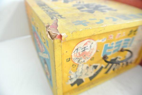 S/ レトロ 古い 薬箱 紙製 木製 2箱セット / 越中富山 第一薬品工業株式会社 / キング製薬株式会社_画像8