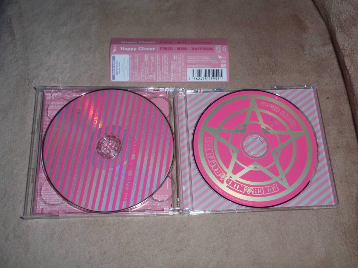 あんハピ♪ OP主題歌 初回生産限定盤DVD付 PUNCH☆MIND☆HAPPINESS Happy Clover アニソン オープニングテーマ_画像3