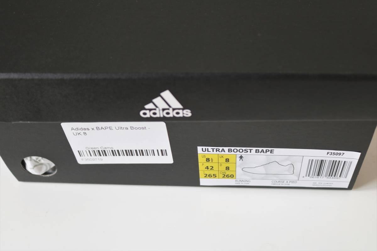 【新品未使用/26.5cm】adidas × A BATHING APE ULTRA BOOST BAPE F35097 アディダス エイプ カモ US8.5_画像3