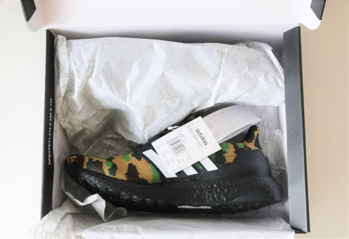 【新品未使用/26.5cm】adidas × A BATHING APE ULTRA BOOST BAPE F35097 アディダス エイプ カモ US8.5