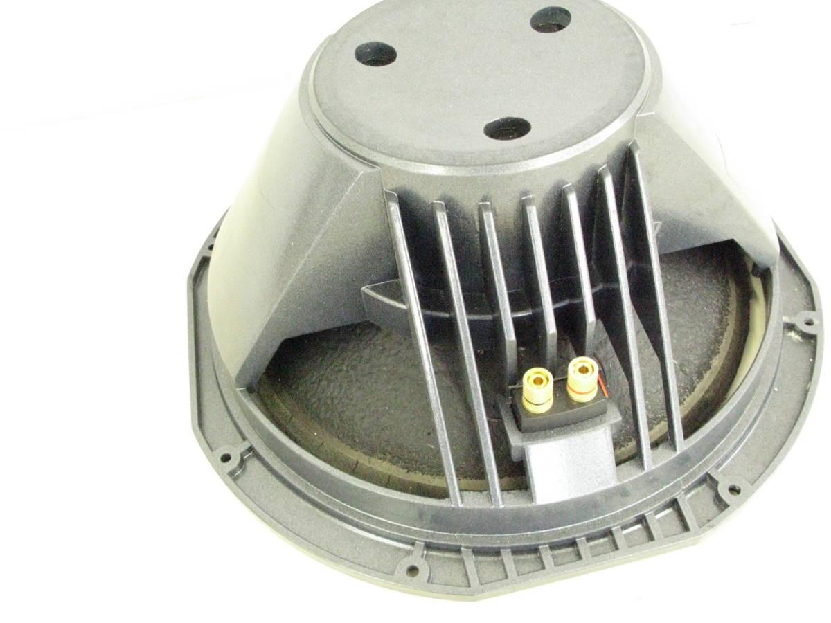 JBL ウーファーユニット 1400ND S9500 K2用 1本 8:6JKL1.5