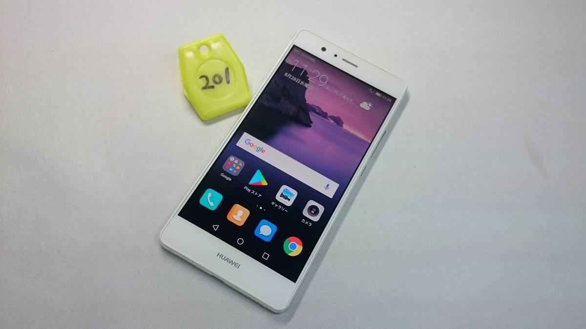♪♪A【中古】Huawei P9 Lite SIMフリー 【初期化済】 0828-201♪♪