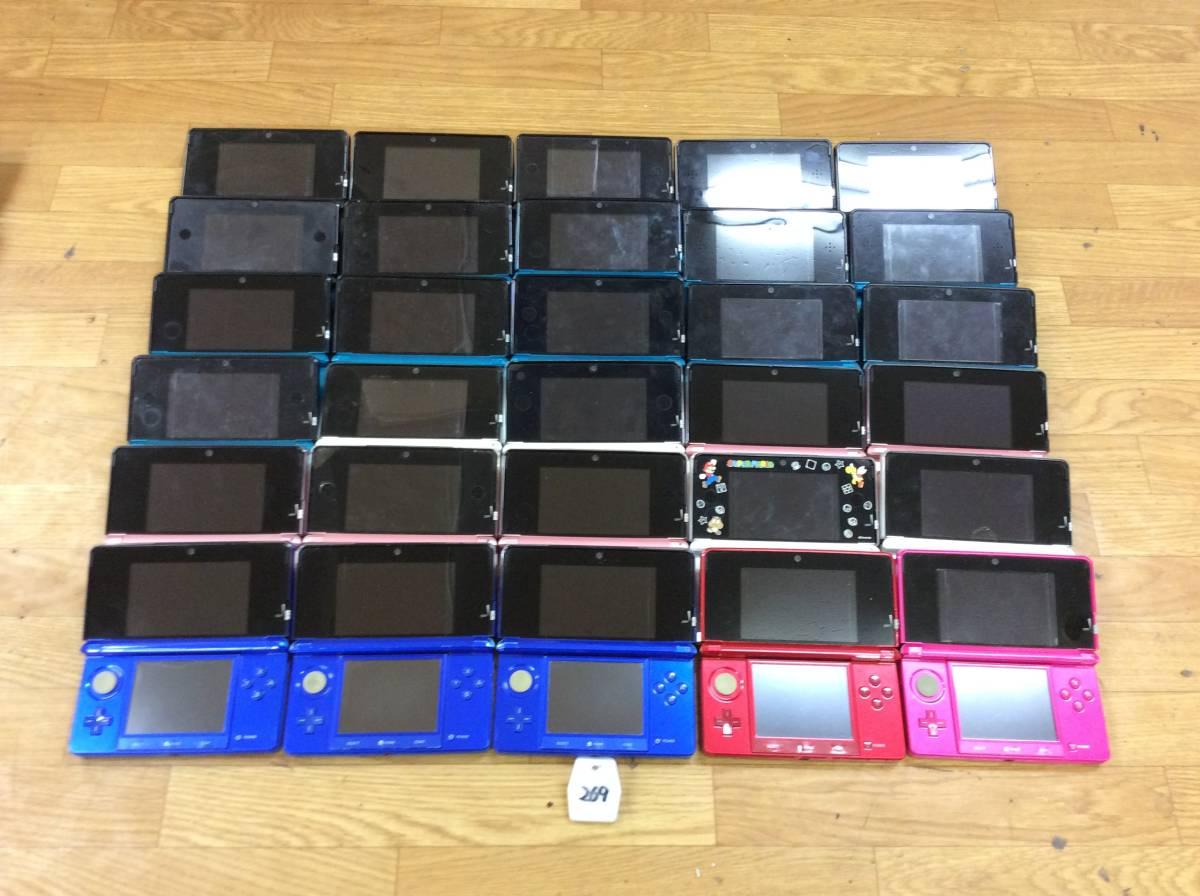 J【ジャンク】3DS 30台セット 0820-269_画像2