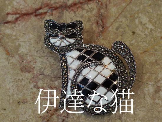 パリのブローチ 猫 銀製 エナメル マーカサイト _画像1