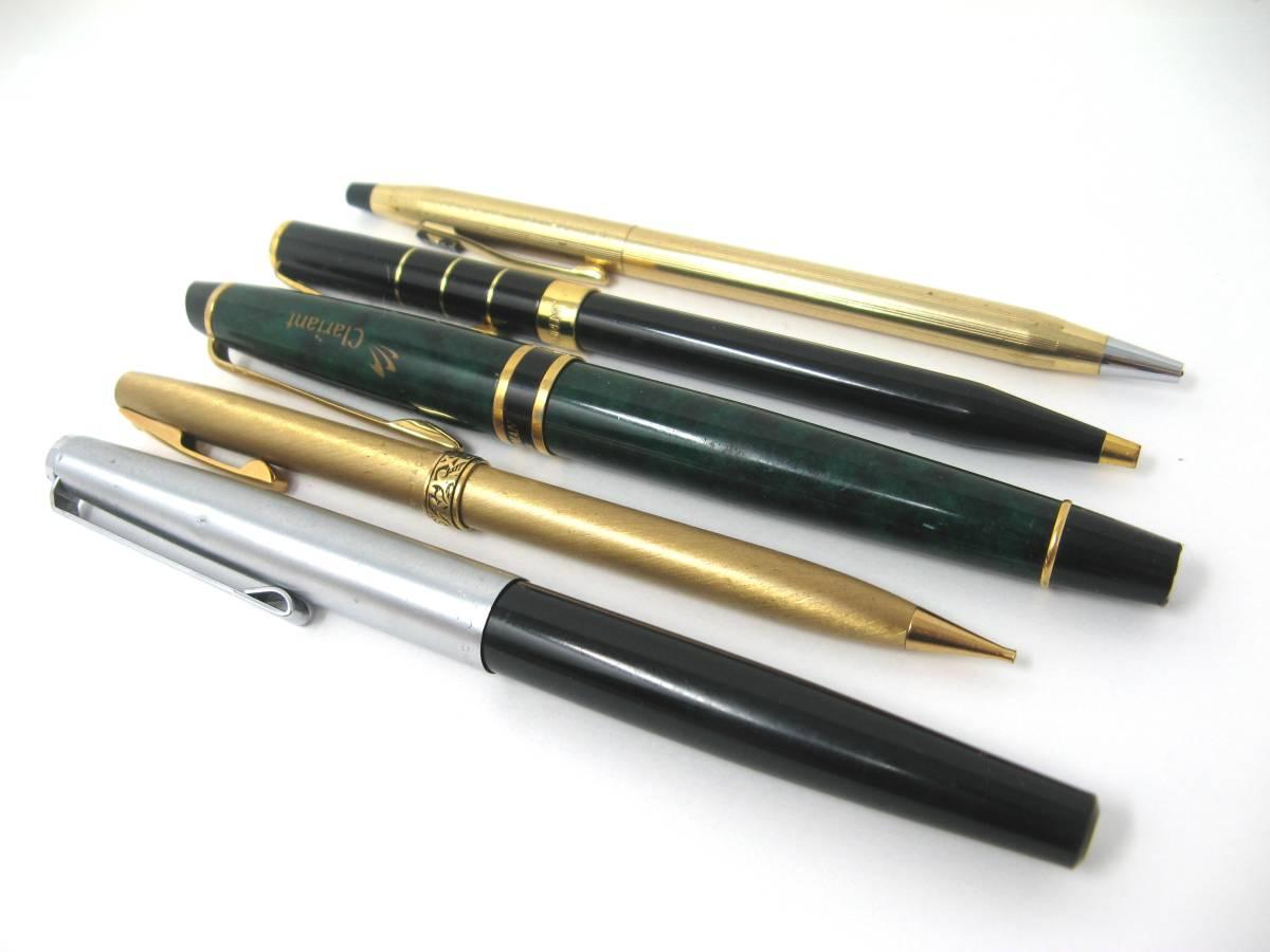 モンブラン 622 シェーファー ウォーターマン イブサンローラン クロス 5本 まとめ売り 万年筆 シャープペン ボールペン 14K 585 現状渡し