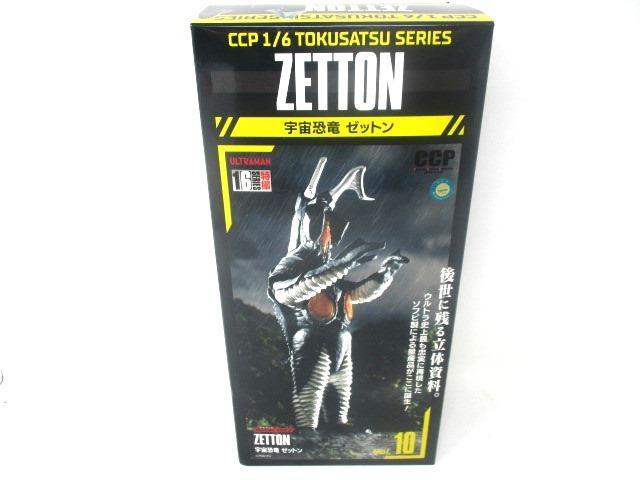 CCP 宇宙恐竜 ゼットン 1/6 Vol.10 全高 約 330mm フィギュア ウルトラマン 円谷プロ