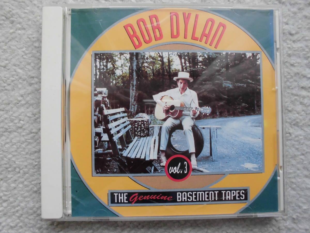 ボブ・ディランのレアなコレクターズCD-1
