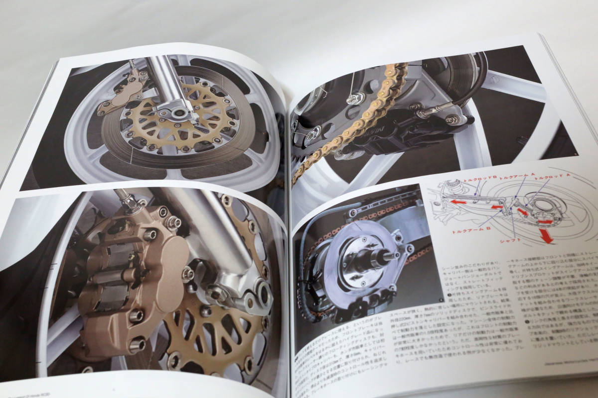 日本のバイク遺産 ホンダRC30 HONDA RC30 VFR750R バイカースカースステーション 中古品_画像7