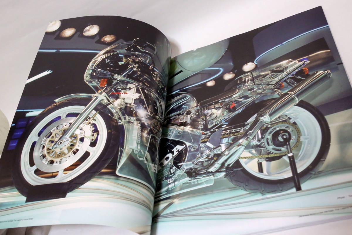 日本のバイク遺産 ホンダRC30 HONDA RC30 VFR750R バイカースカースステーション 中古品_画像2