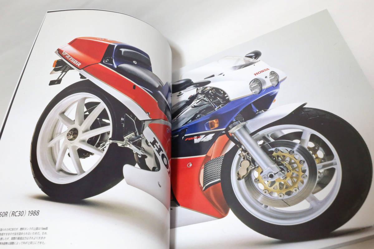 日本のバイク遺産 ホンダRC30 HONDA RC30 VFR750R バイカースカースステーション 中古品_画像5