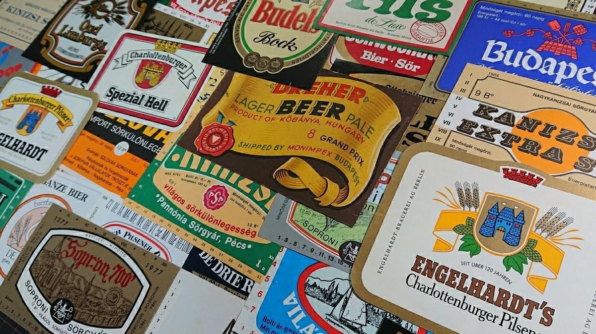 ビンテージ ビールラベル 30枚セット おまかせ アレンジ アンティーク 紙もの ジャンクジャーナル_画像5